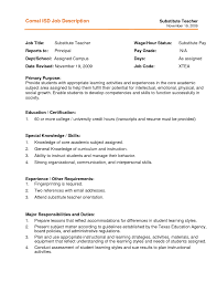 recruitment consultant cover letter informatin for letter consulting cover letter sample bain