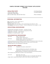 breakupus unique resume examples resume for college application examples sample format educational background resume for college application template james allen smith personal divine montessori teacher resume