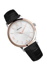 <b>Мужские часы Adriatica A1273.R253Q</b> купить за 12850 руб.