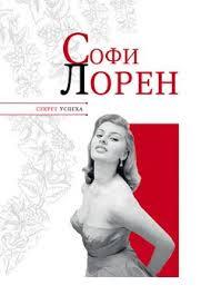 Книги <b>Надеждин Николай Яковлевич</b> - скачать бесплатно, читать ...