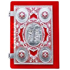 Купить апостол 22,5х29,5 см, красная эмаль и бархат