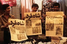 Image result for مرگ محمد رضا پهلوی در قاهره