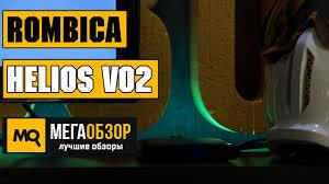 <b>Rombica</b> Helios v02 - Обзор <b>Smart</b>-<b>TV приставки</b> - YouTube