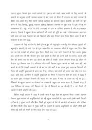 essay on bhrun hatya in punjabi language an error occurred