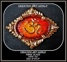 "Creation Art World <b>Wall Hanging</b>, Size: 6""<b>x5</b>"", Rs 80 /pair Creation ..."