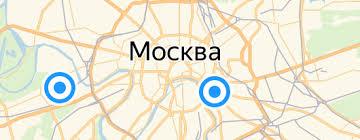 <b>Тарелки</b> — купить на Яндекс.Маркете