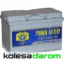 """Купить <b>аккумулятор легковой</b> """"<b>Tyumen Battery</b>"""" Premium 77Ач о/п ..."""