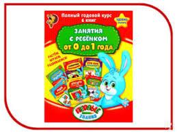 Купить книги в Москве - Я Покупаю