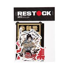 Restock <b>Sticker</b> Pack - <b>BREATHE OUT</b>