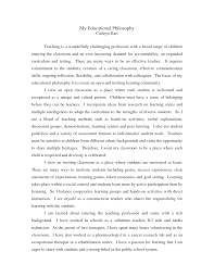 teaching philosophy essay   our work statement template for teaching   report template rd grade