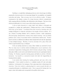 teaching philosophy essay   our work sample teaching philosophies