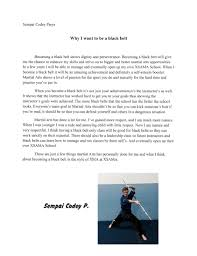 black belt essay essay for st dan black belt sept