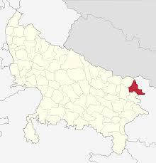 Distrito de Kushinagar