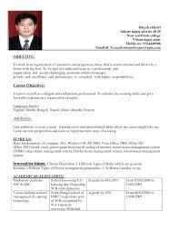 housekeeping resume best business template resume cleaning manager resume sample housekeeping resume throughout housekeeping resume 6761