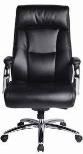 <b>Кресло</b> руководителя <b>BRABIX Phaeton</b> EX-502 недорого купить в ...