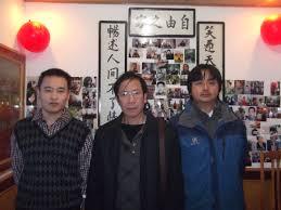 中國人權觀察 劉興聯的圖片搜尋結果