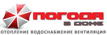 <b>Вентилятор</b> купить в Минске: бытовые, домашние, комнатные ...