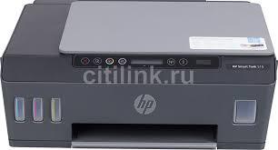 Купить <b>МФУ</b> струйный <b>HP Smart Tank</b> 515 AIO, черный в ...