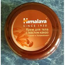 Отзывы о <b>Крем для тела</b> с маслом какао <b>Himalaya</b> Herbals ...