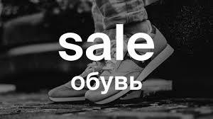 Товары Магазин CLANS – Минск – 1 485 товаров | ВКонтакте