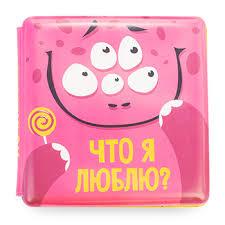 Книжка-<b>игрушка для</b> ванной <b>Happy Baby</b> project Китай - купить c ...