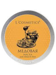 <b>Маска для лица и</b> тела Медовая, 150 мл L Cosmetics 5378181 в ...