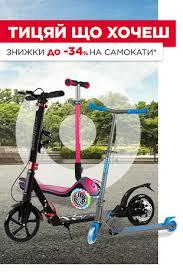 ▷ MP3 <b>плееры</b> - купить MP4-<b>плееры</b> ▷ ALLO.ua ◁ цены в Киеве ...