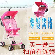 Товары для прогулки с ребенком - купить с доставкой в регион ...