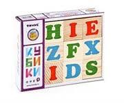 Деревянные <b>кубики</b>: Купить Деревянные <b>кубики</b> в интернет ...