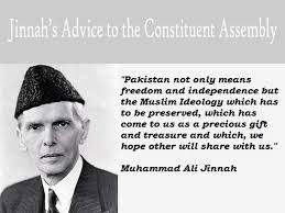 the responsibilities of the first constituent assembly of the responsibilities of the first constituent assembly of muhammad ali jinnah jinnah advice to the constituent assembly