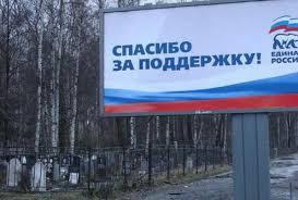 Луценко уверен, что Рада сможет снять неприкосновенность с Клюева и Мельничука - Цензор.НЕТ 3374
