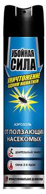 Купить <b>Аэрозоль</b> от ползающих <b>насекомых</b> «<b>Убойная</b> сила», 350 ...