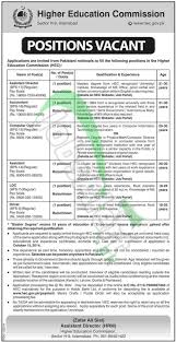 hec jobs govt of bps to bps apply online
