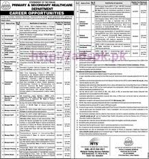 nts new careers jobs directorate general of health services punjab nts new careers jobs directorate general of health services punjab lahore primary secondary healthcare department jobs written test syllabus paper for