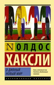 <b>Книги издательства АСТ</b> | купить в интернет-магазине labirint.ru