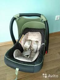 Автокресло (<b>люлька</b>-<b>переноска</b>) <b>Happy Baby</b> купить в Санкт ...