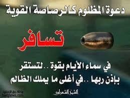 هـــــــــــــــــدية من اغلى صديقة ✿●✿• ورده اليمن  •✿●✿• Images?q=tbn:ANd9GcSRqq8kcSFWmqyG9WxD_aW5XOYSW2hpvrFxFOvwsMFZkHfRrL3T