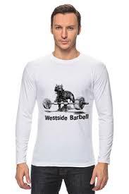 """Мужская одежда c уникальными принтами """"<b>westside barbell</b> ..."""