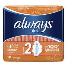 <b>Always Ultra</b> Normal <b>прокладки гигиенические</b>, 10 шт. - купить ...