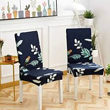 <b>2pcs Dining Room Chair</b> Cover Removable Seat Slipcover Stretch ...