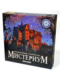 Мистериум - <b>настольная игра Геменот</b> 9396683 в интернет ...