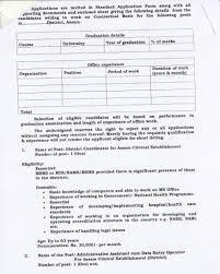 job vacancy advertisement market1 market2 market2