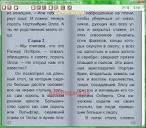Fb2 reader скачать бесплатно на русском языке для windows 7