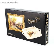 """<b>Подставка под чайные пакетики</b> """"Париж"""" (3232437) - Купить по ..."""