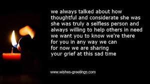 Grandma condolence messages for death grandmother via Relatably.com