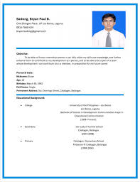 curriculum vitae student format include personal information format of curriculum vitae in the resume include objective and personal data college student curriculum
