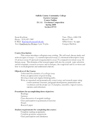 best sample essays for college examples of college application essay essay sample sample college this i believe essay examples i believe
