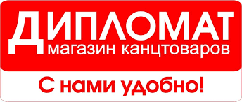 Купить <b>Тетради</b> формата <b>А4</b> в Воткинске | diplomat18.ru