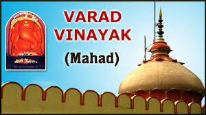 Image result for varadvinayak