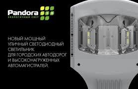 Выпущен новый мощный <b>уличный светодиодный светильник</b> ...